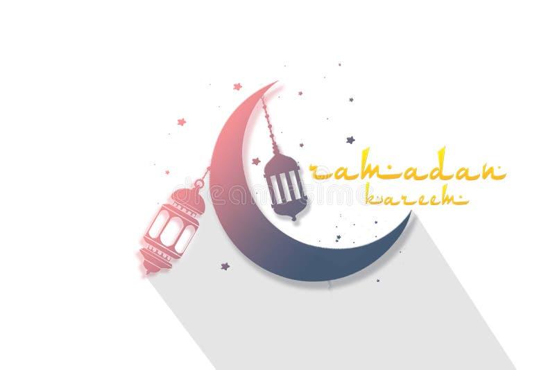 Ilustracja Eid Mubarak ilustracji