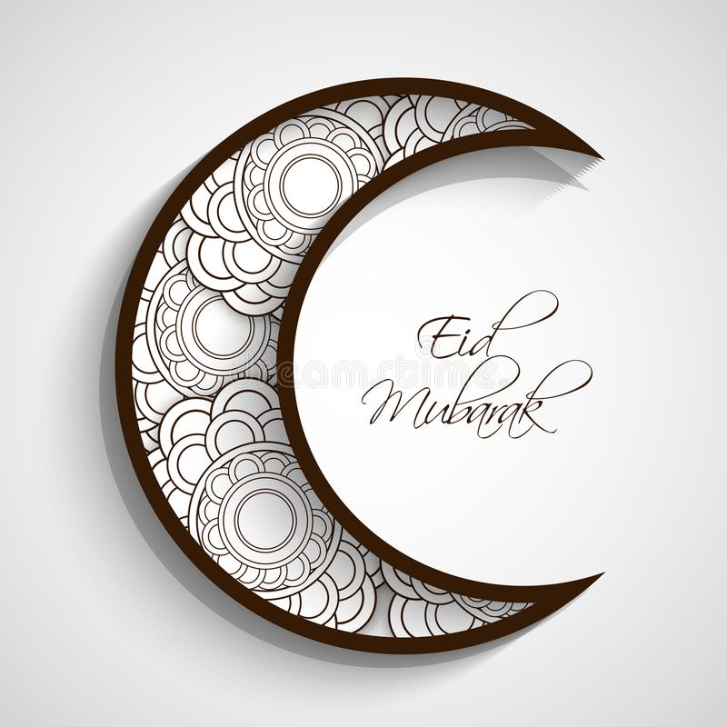 Ilustracja Muzułmański festiwalu Eid tło royalty ilustracja