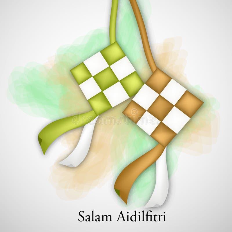 Ilustracja Muzułmański festiwalu Eid tło ilustracja wektor