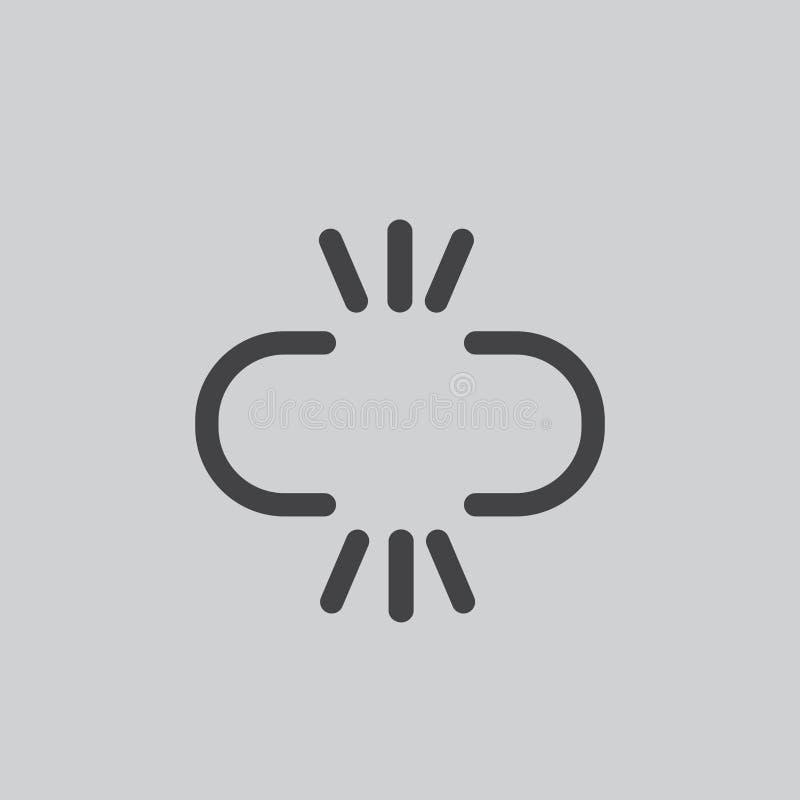 Ilustracja odizolowywająca symboliczna ikona ilustracja wektor