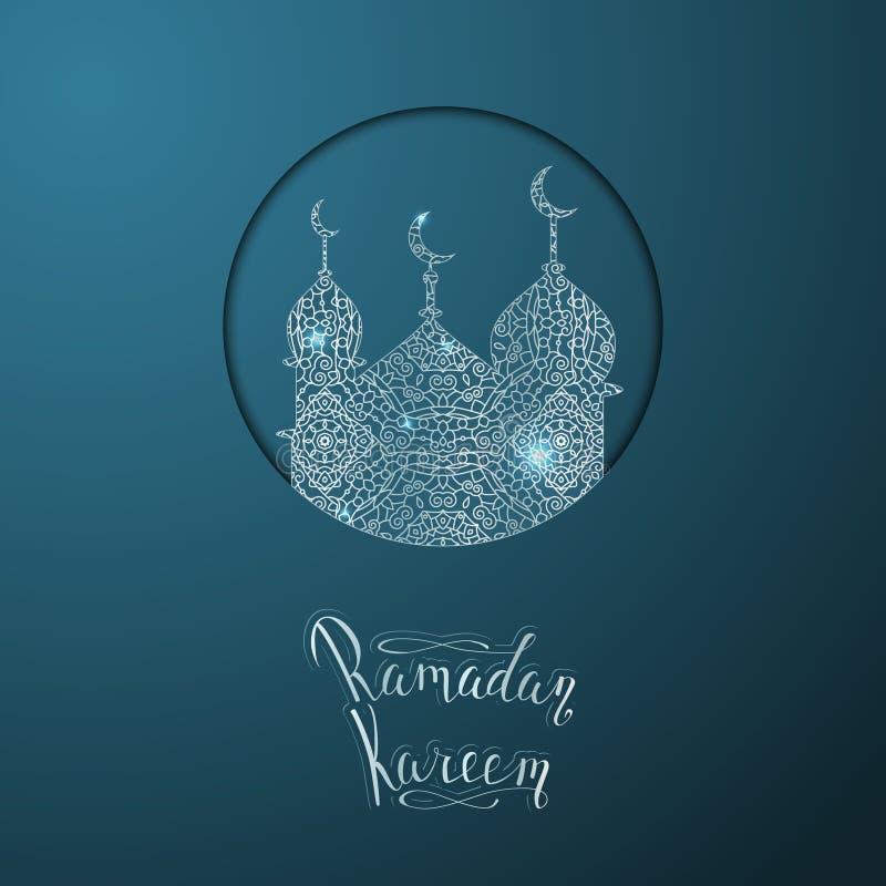 Ilustracja Ramadan Kareem Arabski meczet robić z abstrakcjonistycznym ornamentem