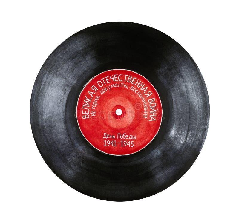 Ilustracja retro fonografu rejestr dla ` Maja 9 ` wakacje obraz stock