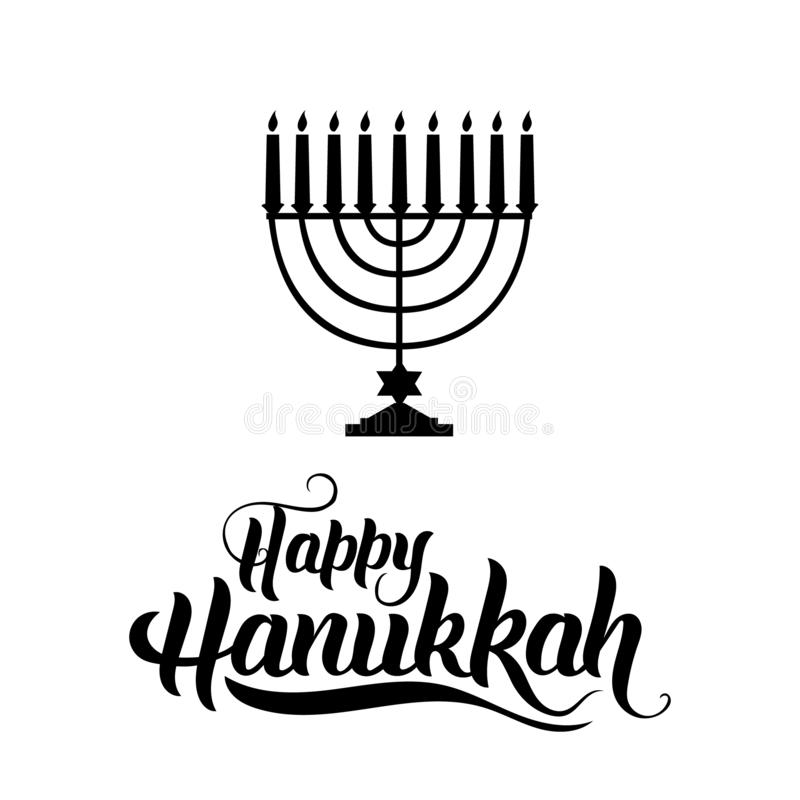 Ilustracja Szczęśliwy Hanukkah, Żydowski wakacyjny tło ilustracji