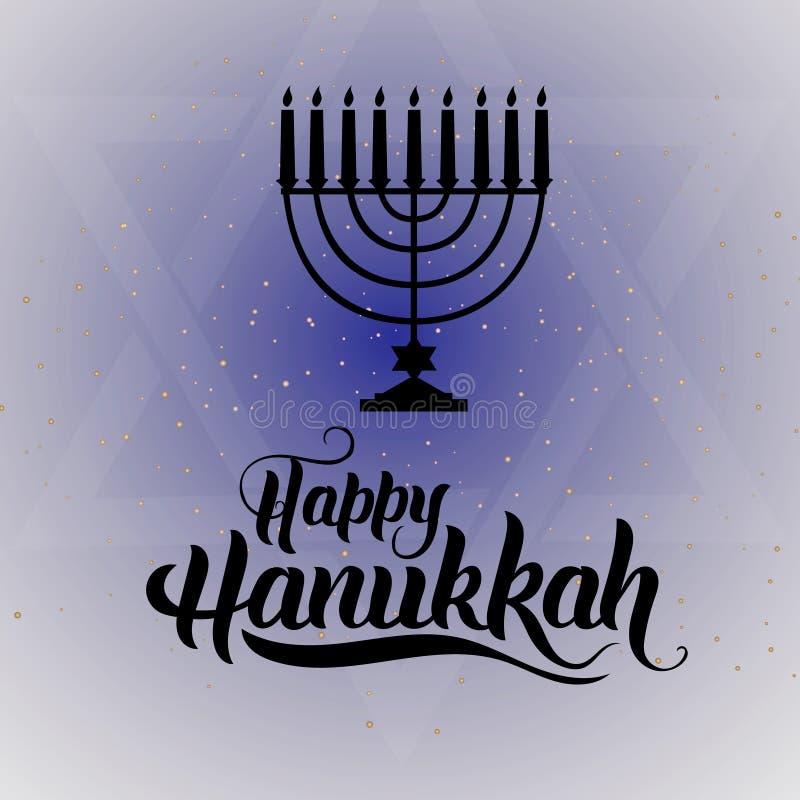Ilustracja Szczęśliwy Hanukkah, Żydowski wakacyjny tło ilustracja wektor