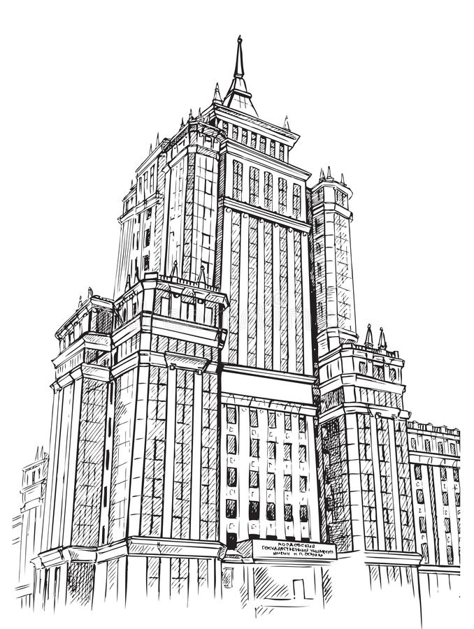 Ilustracyjna uniwersytecka rysunek ręka ilustracja wektor