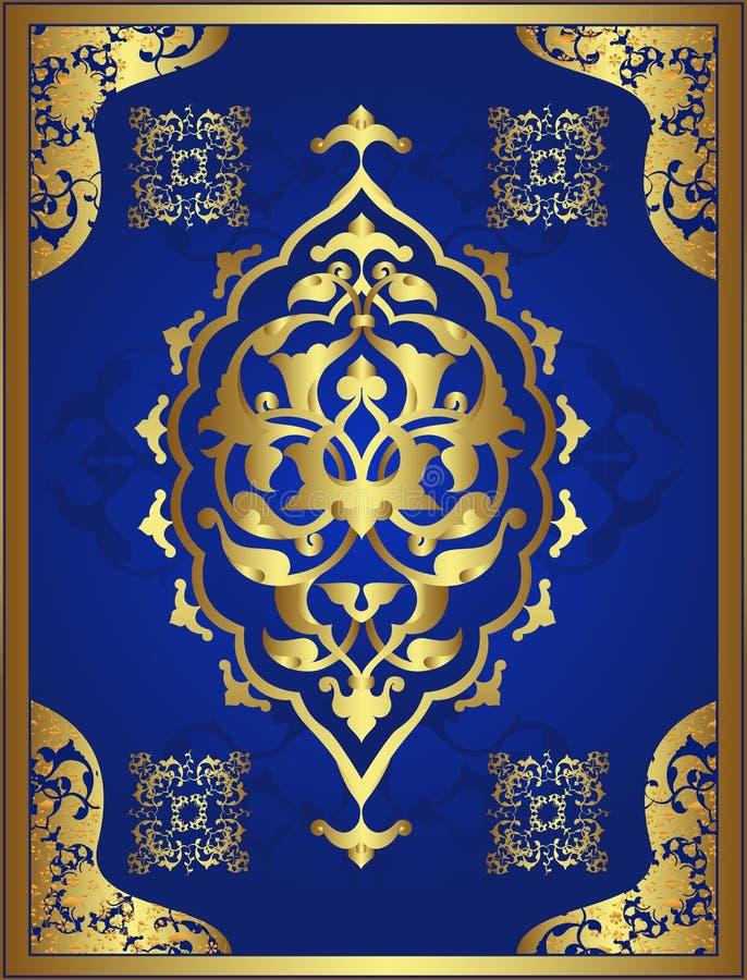 ilustracyjnej ottoman płytki tradycyjny turkish ilustracji