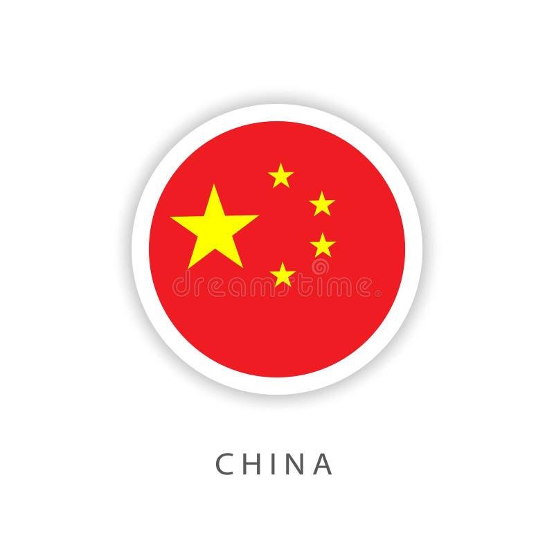 Ilustrador do projeto do molde do vetor da bandeira do botão de China ilustração royalty free