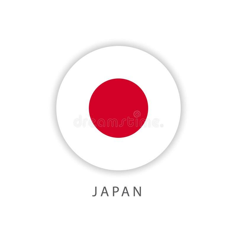 Ilustrador do projeto do molde do vetor da bandeira do botão de Japão ilustração stock