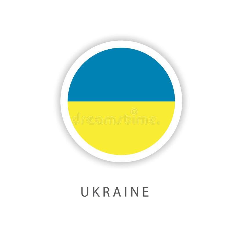 Ilustrador do projeto do molde do vetor da bandeira do botão de Ucrânia ilustração royalty free