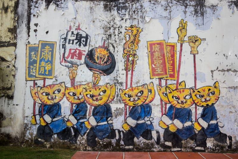 Imágenes de Georgetown Malasia en una pared Penang imagenes de archivo
