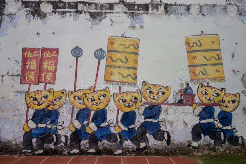 Imágenes de Georgetown Malasia en una pared Penang foto de archivo libre de regalías