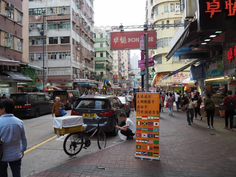 Imágenes del Fa Yuen Street Market en Hong Kong imágenes de archivo libres de regalías