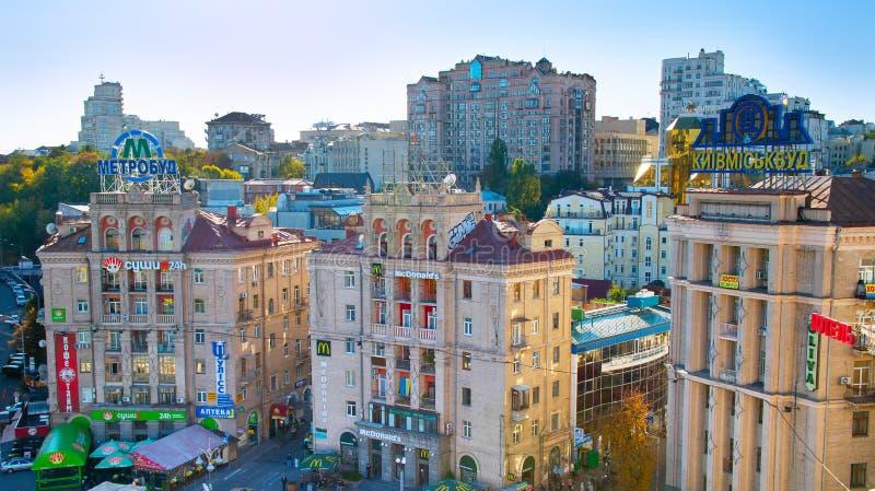 Im Stadtzentrum gelegene Straße Kiews, Ukraine lizenzfreie stockbilder