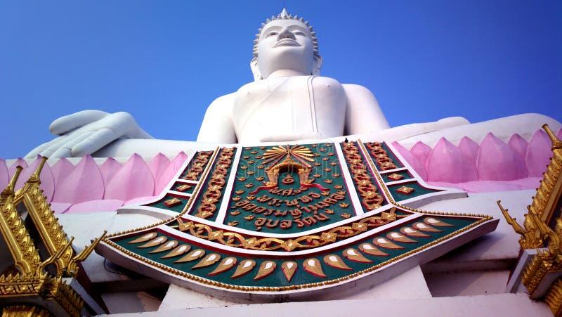 Image blanche de Bouddha photo libre de droits