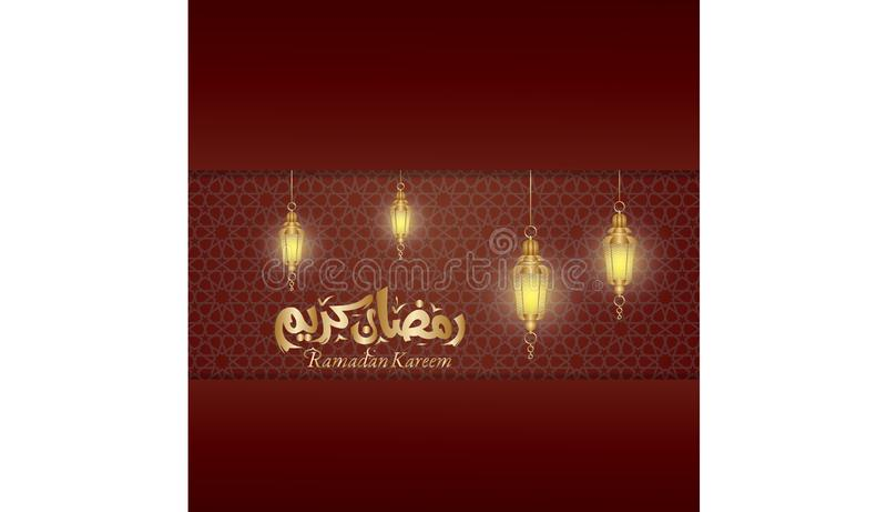 Ramadan kareem background royalty free illustration