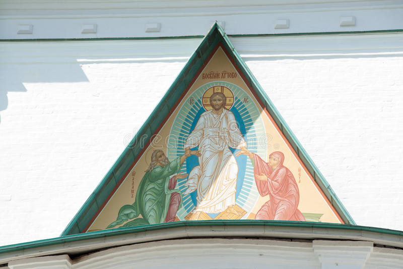 Image of Christ of the Resurrection New Jerusalem Monastery royalty free stock photo