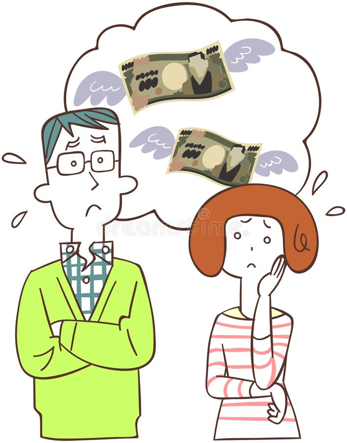 A Couple has expense worry. The image of a Couple has expense worry and so serious royalty free illustration