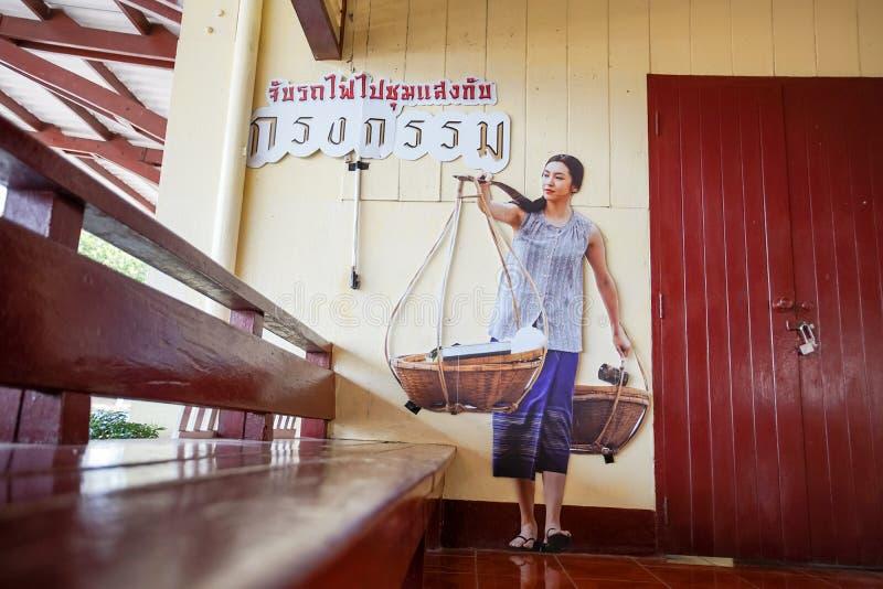 Image de Renu Ranee Campen de série populaire thaïlandaise Krong Kama photos libres de droits