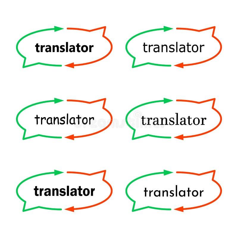 Image de vecteur d'éclaboussure du traducteur illustration de vecteur