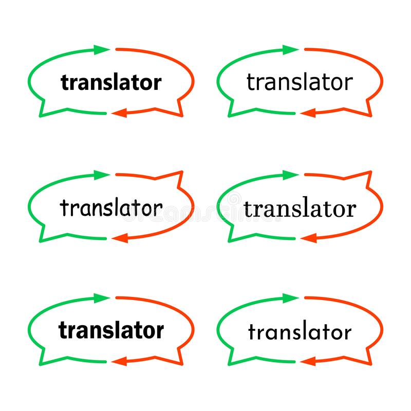 Image de vecteur d'éclaboussure du traducteur illustration stock