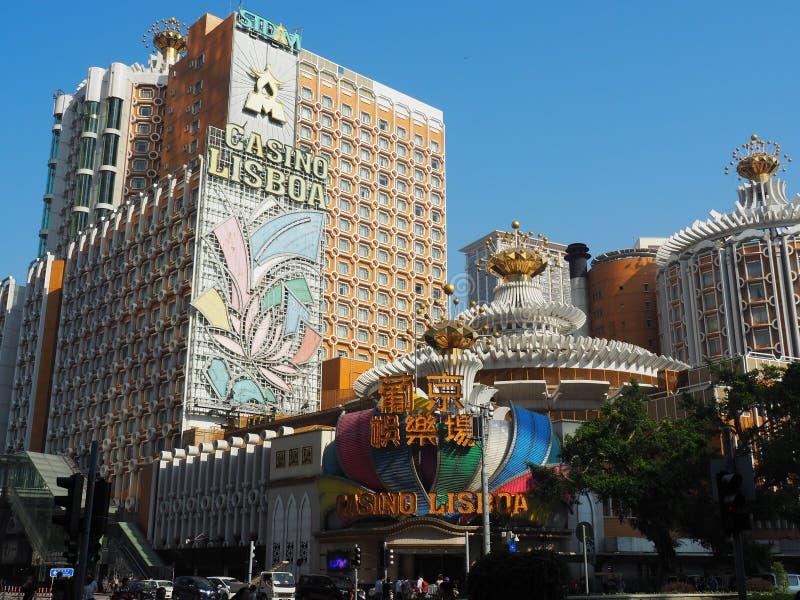 Image du casino de Lisbonne dans Macao photos libres de droits