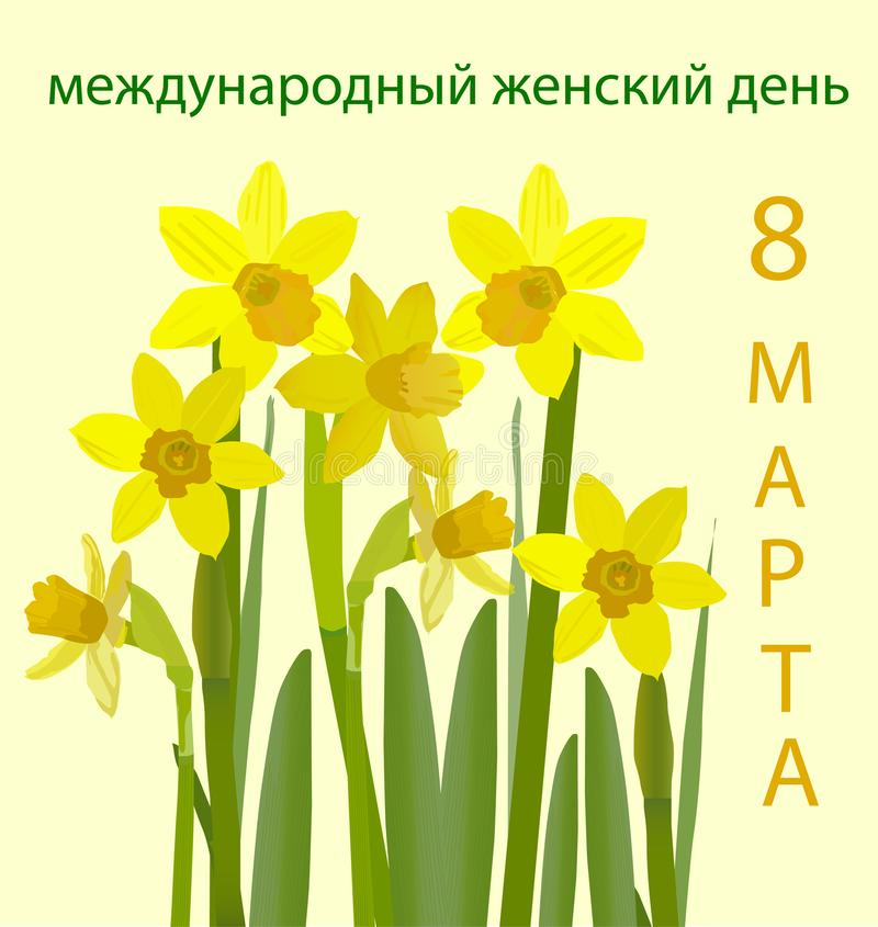 Earth Day Clipart Beautiful - Bunch Of Daffodils Clipart - Png Download  (#67729) - PinClipart
