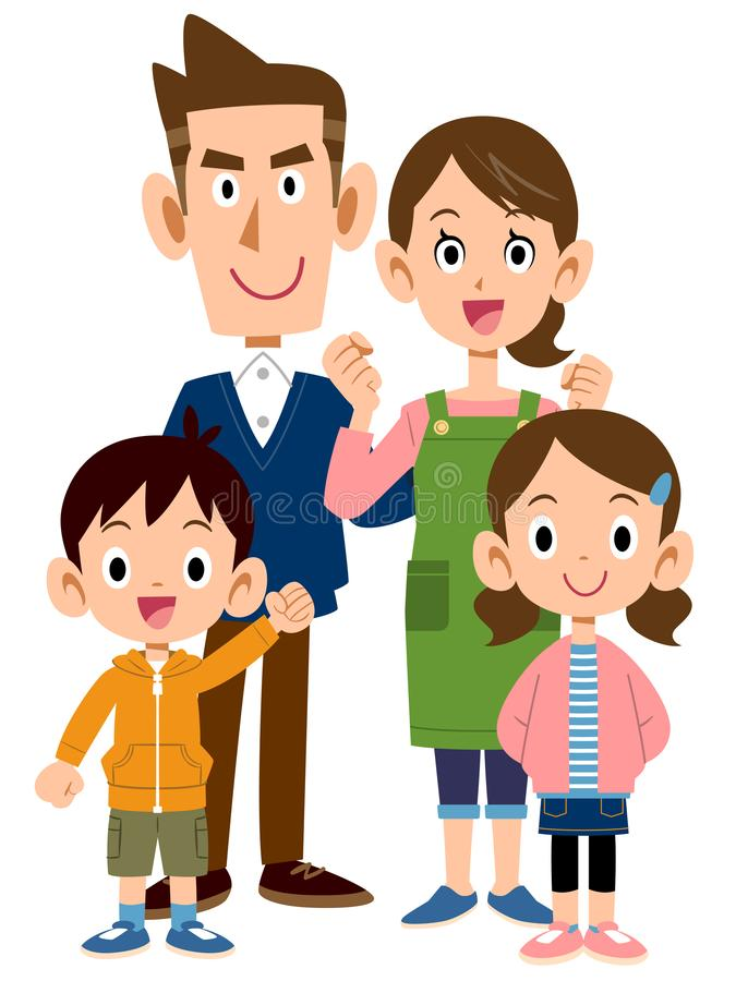 Four people in front of the family. The image of Four people in front of the family, with their smiles royalty free illustration