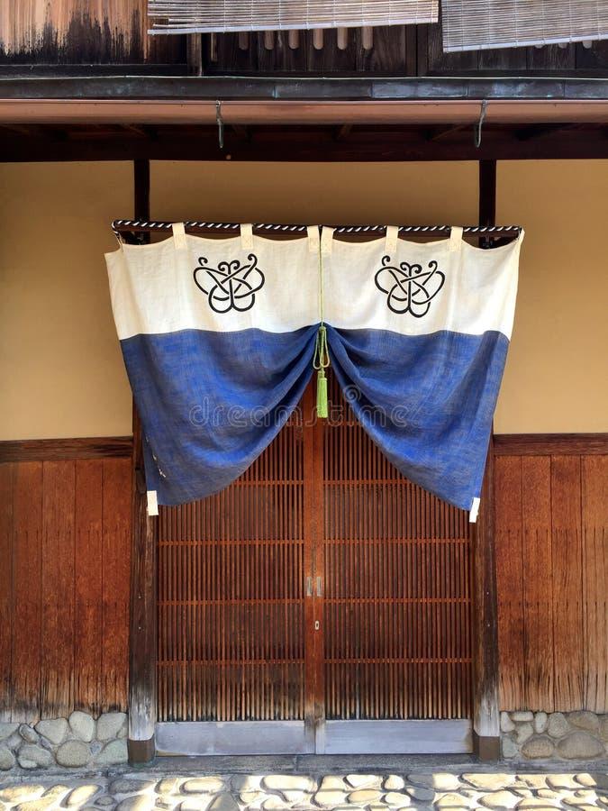 Image haute étroite d'une bannière japonaise traditionnelle photos libres de droits