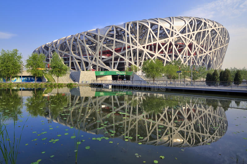 Image inversée de stade national de Pékin photographie stock