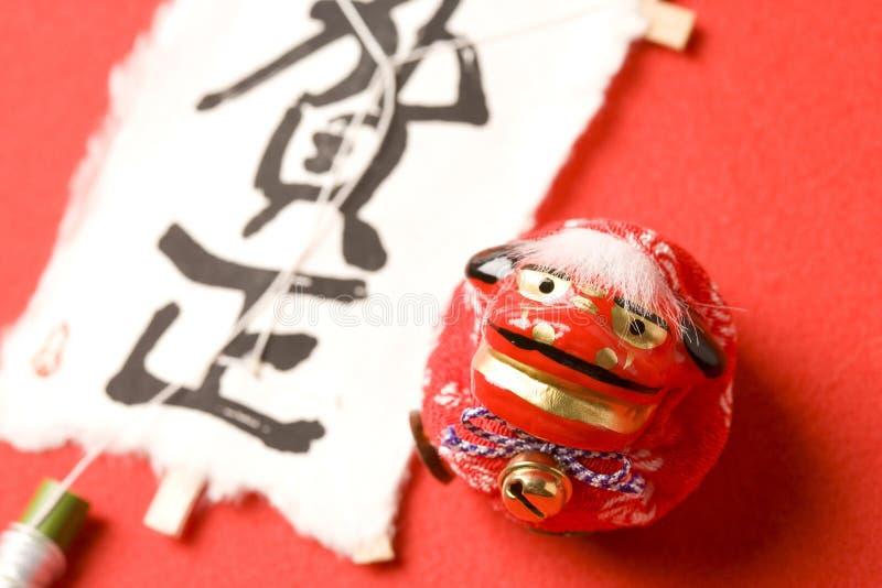 Image of Japanese New Year stock photography