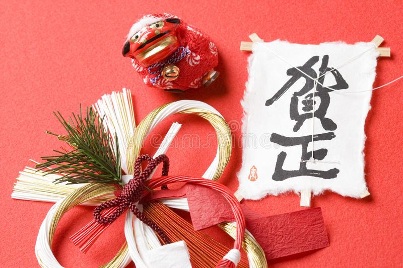 Download Image of Japanese New Year stock image. Image of happy - 10129243