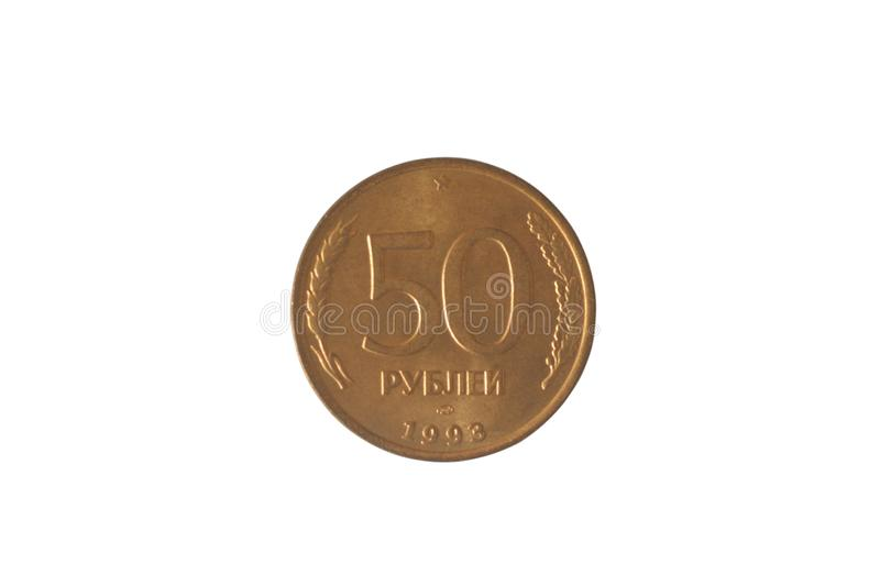 Image of a russian bronze coin fifty rubles. 1993. Reverse. Russian coin 50 rubles. 1993 Reverse Horizontal royalty free stock photography