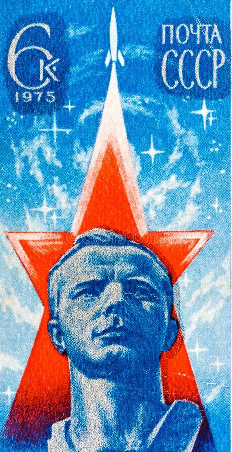 Image From Stamp Printed In Soviet Union Shows Portrait of Yuri royalty free stock image