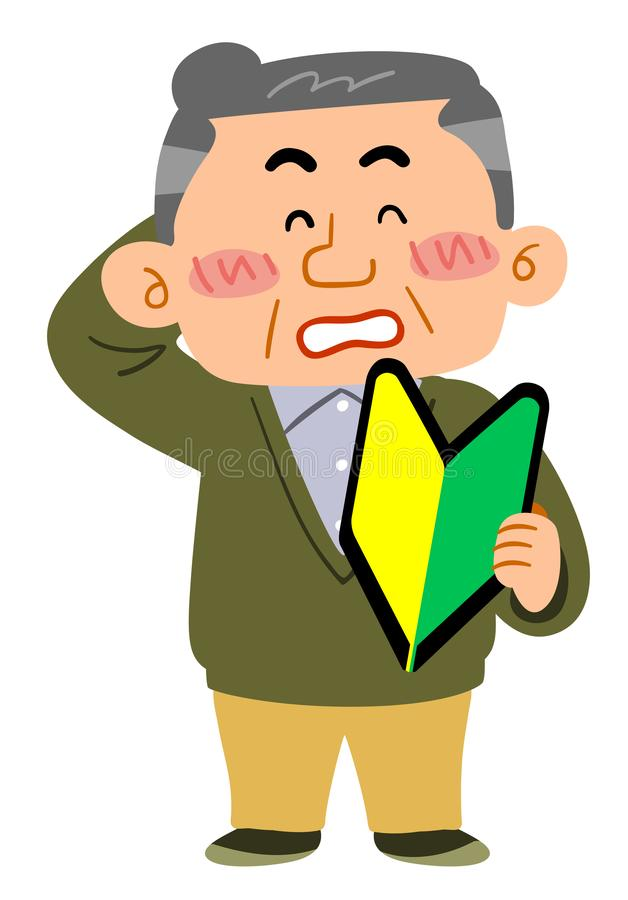 Uncle who can hold a beginner`s mark in hand and feels shy. The image of an Uncle who can hold a beginner`s mark in hand and feels shy stock illustration
