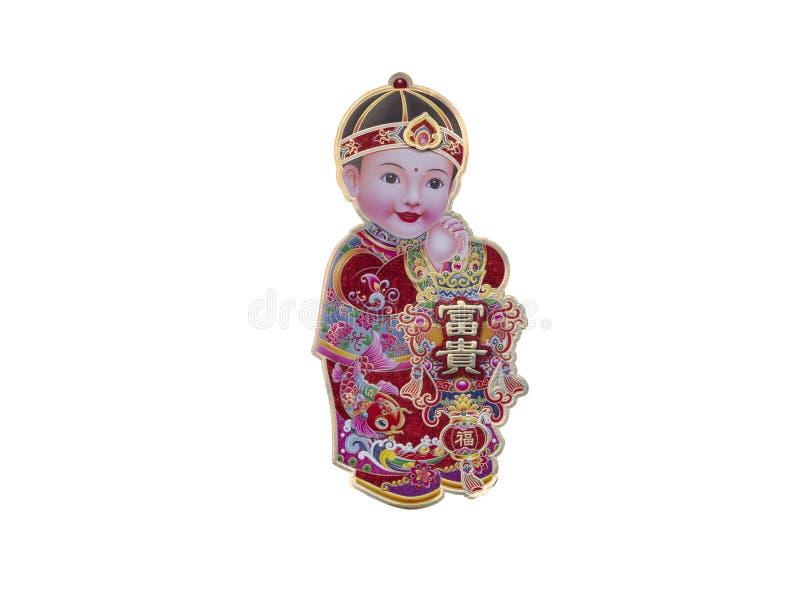 Imagem chinesa tradicional do menino fotografia de stock