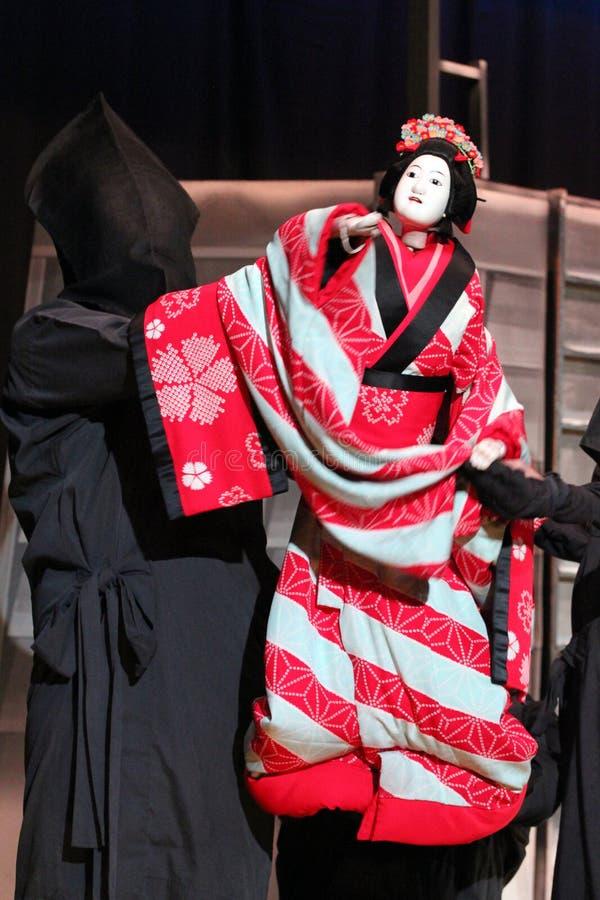 Imagem conservada em estoque do fantoche de Bunkaru, Japão foto de stock