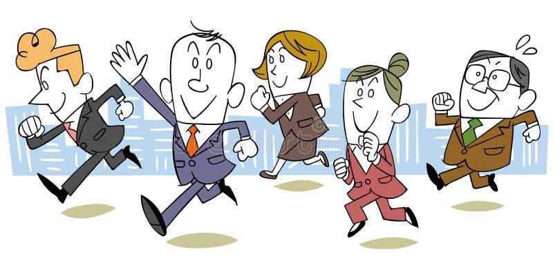 A imagem de uma equipe running do negócio ilustração do vetor