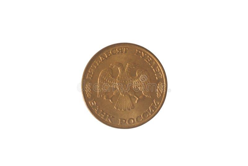 Imagem de uma moeda do bronze do russo cinqüênta rublos 1993 obverse imagem de stock royalty free