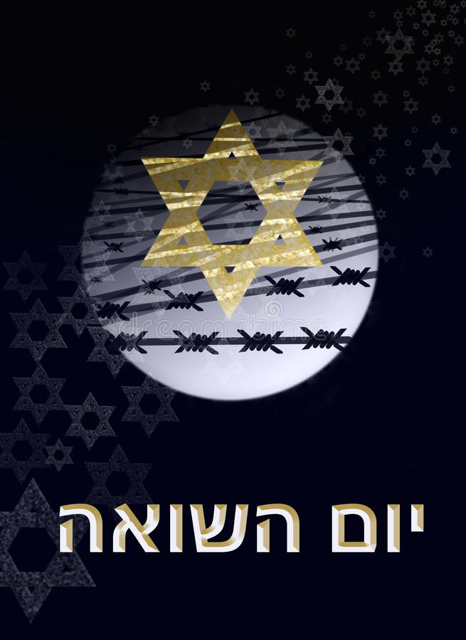 Imagem dedicada ao holocausto ilustração do vetor