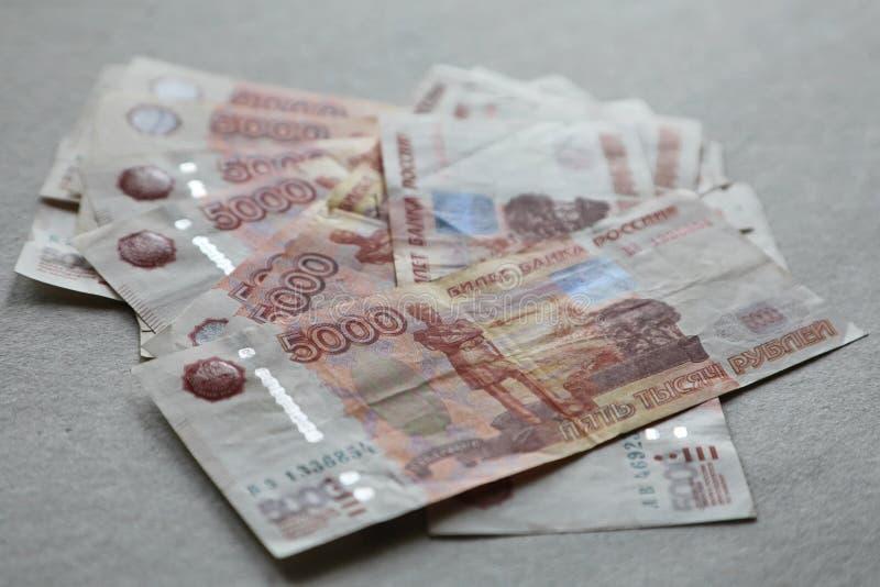A imagem espalhou para fora como cédulas de um fã do banco central da Federação Russa fotografia de stock