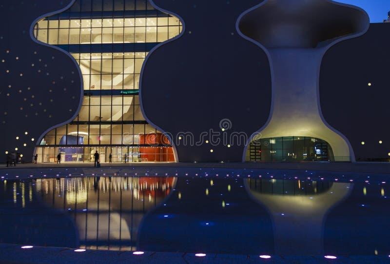 Imagem invertida do teatro nacional de Taichung foto de stock royalty free