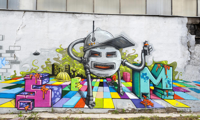 Imagem anônima dos grafittis fotografia de stock