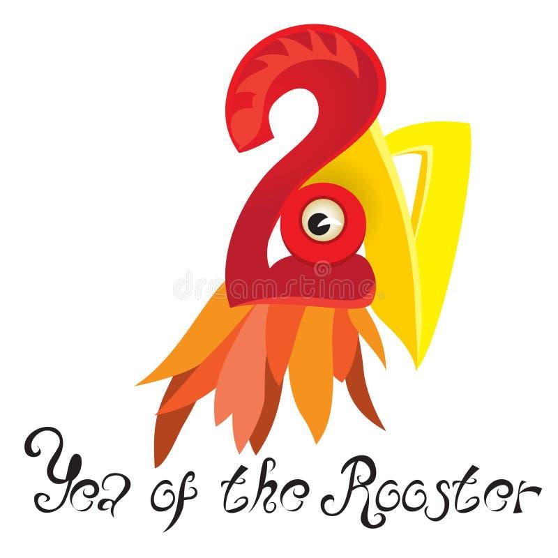 Imagem um galo, o símbolo do ano seguinte ilustração royalty free
