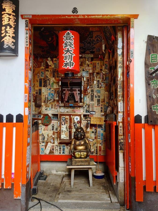 Imagen ascendente cercana de un lugar adornado en el distrito de Gion en Kyoto fotografía de archivo libre de regalías
