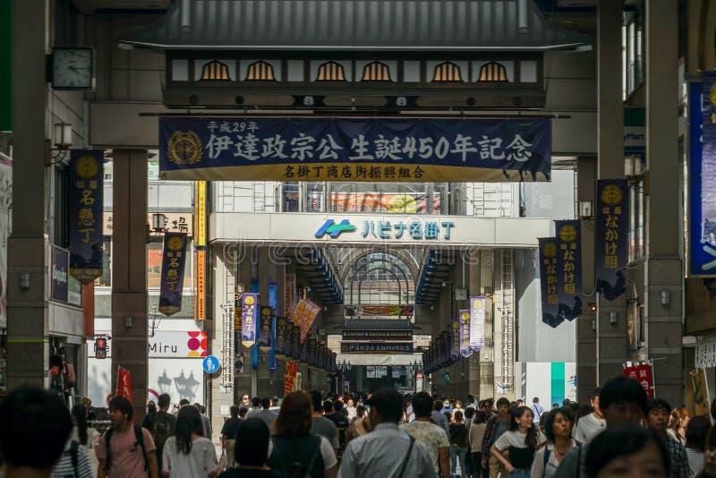 Imagen de la arcada de Sendai imagenes de archivo