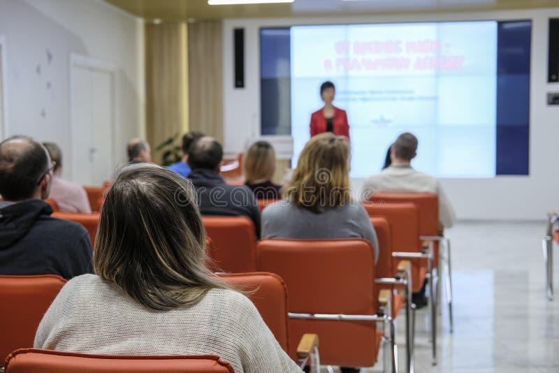 imagen de la conferencia foto de archivo