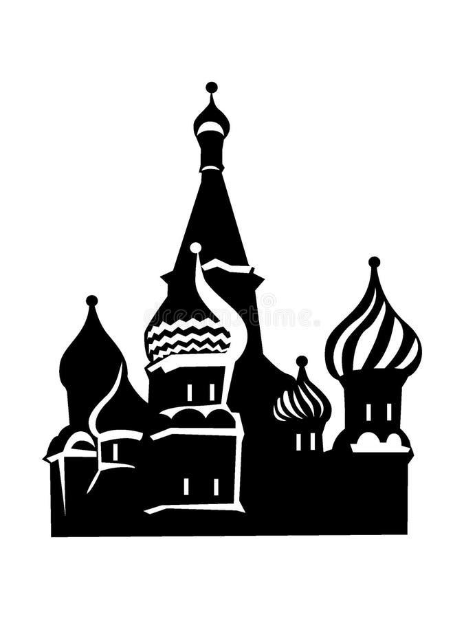 Imagen de la silueta del Kremlin stock de ilustración