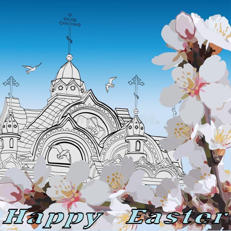 Imagen del contorno de las bóvedas de la iglesia contra el cielo, los pájaros, las ramas de florecimiento y las palabras felices  ilustración del vector