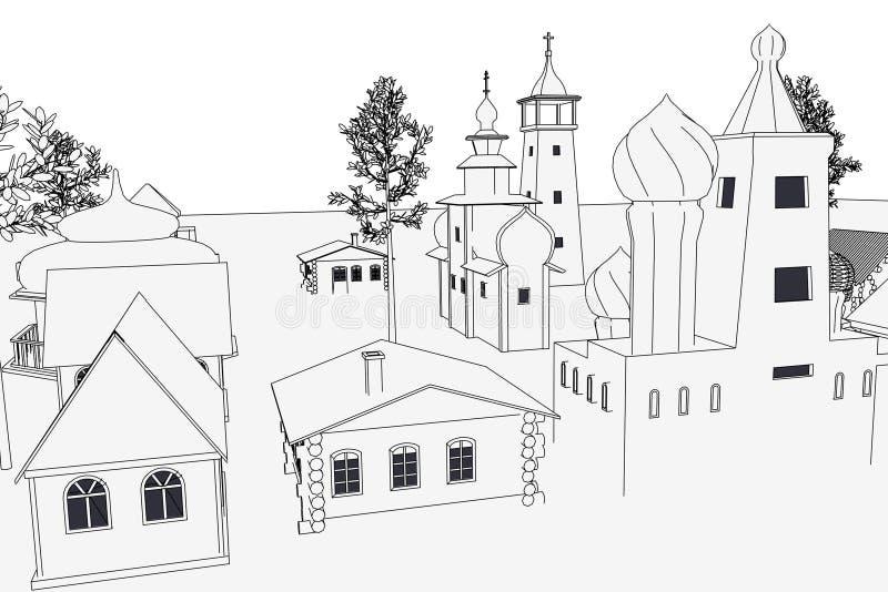 Imagen del pueblo ruso ilustración del vector