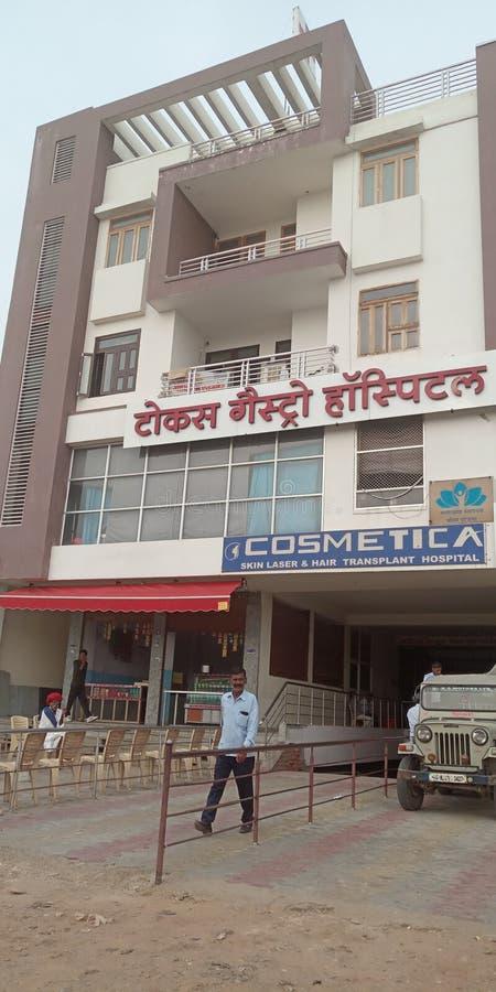 Imagen india del hospital fotos de archivo libres de regalías